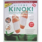 Kinoki Cleansing Dettox Foot Pads White