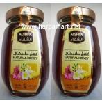 Madu Asli Alshifa