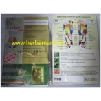 New Bamboo Gold – Premium Detox Foot Patch