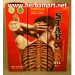 Star Bio Oil 50 mg