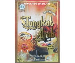 Tongkat Arab Tambah Kuat & Tahan Lama